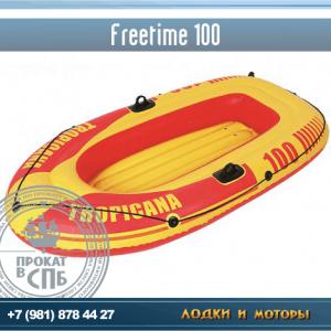 Лодка Детская Ассортимент 2