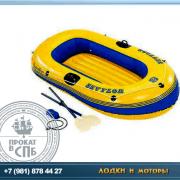 Лодка Детская Ассортимент 22