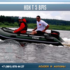 мотор HDX T 5 BMS  111