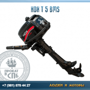 мотор HDX T 5 BMS  123