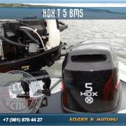 мотор HDX T 5 BMS  213