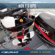 мотор HDX T 5 BMS  23