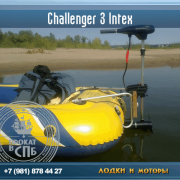 Challenger 3 Intex 112