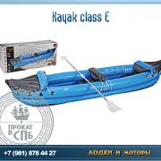 Kayak class E 21