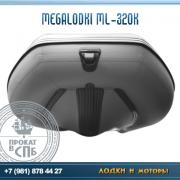 MEGALODKI ML-320K 1