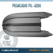 MEGALODKI ML-320K 11