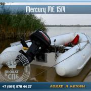 Mercury ME 15M  133