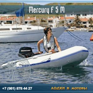 Mercury ME F 5 M