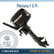 Mercury ME F 5 M  71