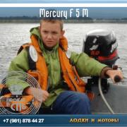 Mercury ME F 5 M  711