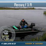Mercury ME F 5 M  731