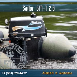 Sailor  GM-T 2.6 Yamaha11