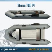 Storm 280M 131