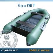 Storm 280M 335