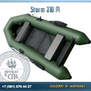 Storm 310M 12
