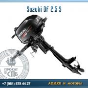 Suzuki DF2.5S 31