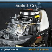 Suzuki DF2.5S 32