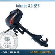 Tohatsu 3.5 B2S  111