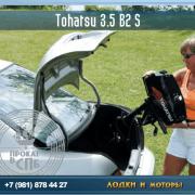 Tohatsu 3.5 B2S  115