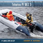 Tohatsu M 18E2 S 11
