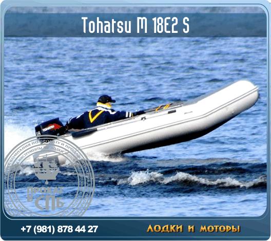 Tohatsu M 18E2 S