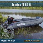 Tohatsu M 9.8 BS 117
