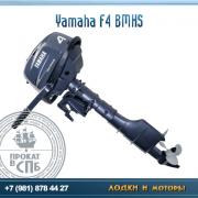 Yamaha F4 BMHS 112